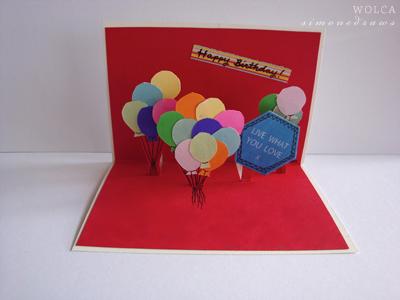 カード お別れ メッセージカード : 手作りカード | デザインと ...